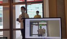 工研院研發創新AI熱影像防疫科技偵溫、疫調面面俱到