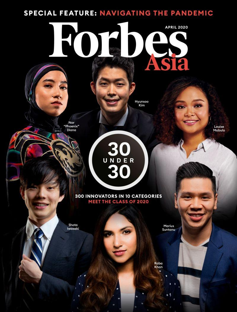 Malaysian professional wrestler Nor 'Phoenix' Diana graces the cover of Forbes Asia's April edition.