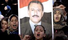 專題/前總統沙雷被狙殺 葉門內戰將永無休止?