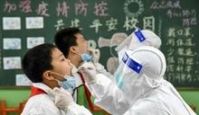 北京市通過新法 保障合理公衛隱患舉報