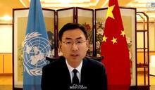 中國挨批對疫情蔓延有責任 耿爽跳腳:美國傳播政治病毒
