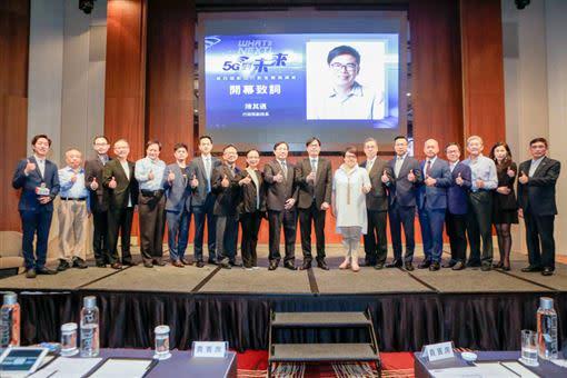 高雄市長補選參選人陳其邁曾擔任第四屆《WHATs NEXT!5G到未來》數位行動產業高峰會致詞嘉賓