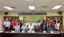 高師大攜手5大農業社區 共構產業創新價值