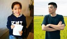 國民黨倒了,台灣就會好?不甘被代言的「七年級生」發聲:尊嚴與夢想早被KMT賣掉