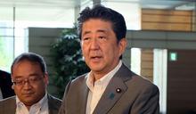 【Yahoo論壇/楊鈞池】安倍晉三將成為日本任期最長的首相及「後安倍時期」的來臨?
