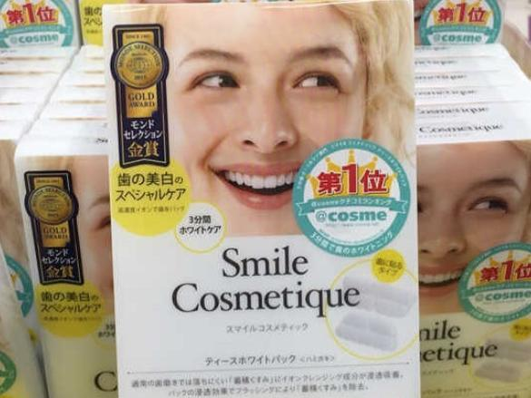 Smile Cosmetique 美白牙貼