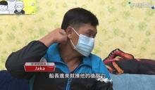 台灣遭點名剝削勞權 外籍移工缺保障