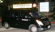 文總主責李登輝身後事 擬於台北賓館設靈堂供民眾追思