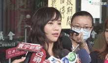 黃捷宣布退黨 批時力內部不民主