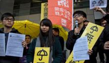 黃之鋒等3人遭港府判刑入獄 黎智英不准交保 寒蟬效應讓香港民主派瓦解?