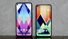 Google Pixel 5 與 Pixel 4a 5G 對比評測:肩負新使命的新一代機種