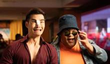 週末宅在家必看!盤點5部Netflix泰國搞笑電影