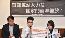 【Yahoo論壇/王傑】工會自由化、民主化,不要只會紙上談兵