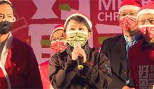 台中市府廣場平安夜 千位耶誕老人齊聚合唱