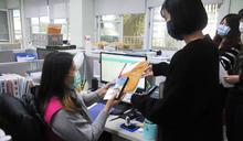 新北特教測驗及圖書管理線上系統 智慧優化便民服務