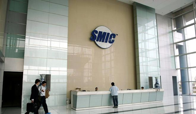 Many analysts are upbeat on SMIC's share price, expecting it to jump by 22 per cent in the next 12 months. Photo: Imaginechina