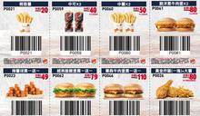 買一送一看這裡!漢堡王推超狂套餐優惠