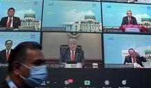 APEC視訊峰會 啟動「後2020願景」