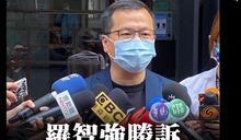 批謝長廷逼死外交官挨告 羅智強勝訴:「還蘇啟誠公道」