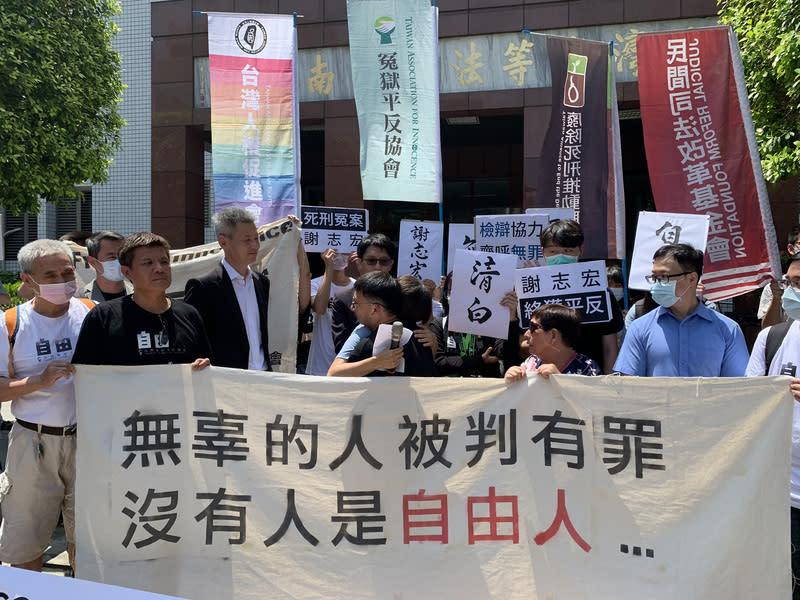 又見冤獄!你覺得台灣司法判決品質有沒有進步?