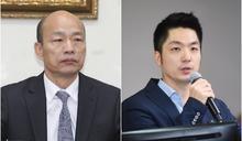 【Yahoo論壇/洪耀南】蔣萬安引爆國民黨內的血統論