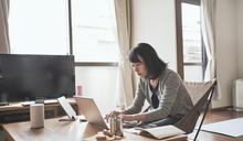 【Yahoo論壇/黃大米】遠距工作成趨勢  未來的職場,人才不必擠在都會區生活