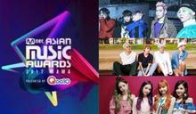 「2017MAMA」各部門入圍名單公開!YG家藝人卻消失在一些獎項中,引發網友質疑!