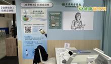 【台灣醫療科技展】不只5G遠距診療 亞東醫院挾三大優勢