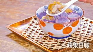 【湯水食譜】紫參薯煲湯祛濕暖胃 刨皮後記得浸鹽水