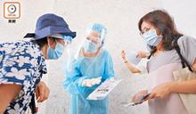 病毒檢測擴大涵蓋四區 市民憂私隱外洩拒採樣