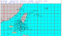 谷超颱風生成 氣象局發布海警