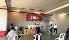 2021泰國移民局90天報到(TM.47)攻略 申辦文件、地點、辦理流程及注意事項
