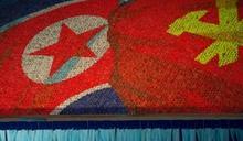 批拜登敵對政策過時 北韓:鑄下大錯