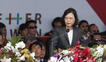 【Yahoo論壇/黎家維】評蔡總統國慶談話:「中華民國」因「芒果乾」而突然爆紅!