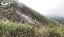 要爆了?大屯火山存有「心跳」 專家:萬年內恐再噴發