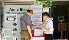 46門診今起加時派檢測包 醫管局:有需要時增派發量