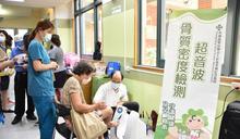 守護長輩健康秀傳醫院成立跨科骨質疏鬆照護中心
