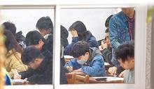學測數學科 考生呼求鑑別度