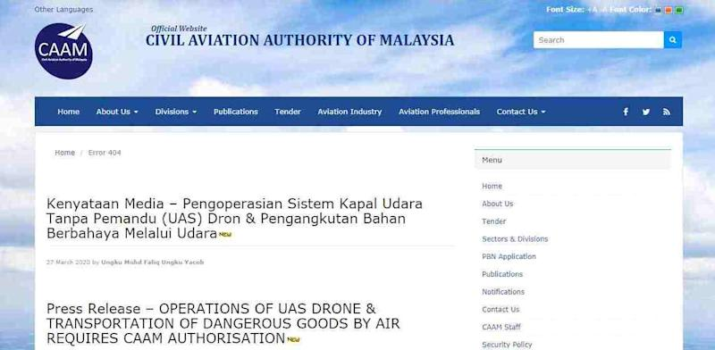 A screenshot of the Civil Aviation Authority of Malaysia (CAAM) website.