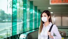 【Yahoo論壇/王淑華】後疫情時代,台灣職場板塊大位移