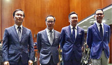 【DQ4議員】歐盟促中方收回決定 英國傳召中國大使