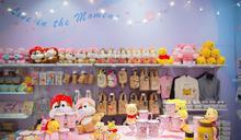 【有片】限量必搶「粉紅維尼」首度在台開賣!「迪士尼粉萌季期間限定店」台中、高雄繽紛開幕