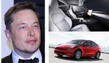 美網友不爽Tesla漲價又拔配備 馬斯克:「腰靠」根本沒在用!