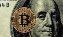 Tesla 宣佈停收 Bitcoin,表示挖礦對環境破壞的關注