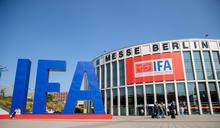 IFA 正計劃 9 月「回歸正常」展覽方式