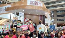 台北食品博覽會登場 黃敏惠領軍嘉義隊 拓展市場