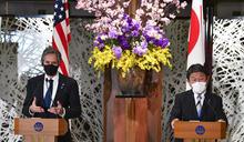 【Yahoo論壇/翁履中】美日宣言藏玄機,中國如何接招?