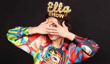 三級警戒維持 Ella忍痛宣布艾拉秀延期:當做是解封後的見面禮