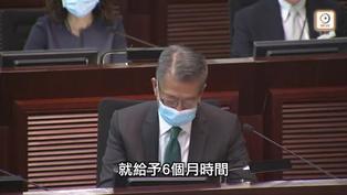 議員倡容許市民提取強積金周轉 陳茂波指要謹慎處理