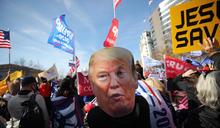 Twitter被指刁難特朗普 惹粉絲不滿轉用Parler|11月16日.Yahoo早報